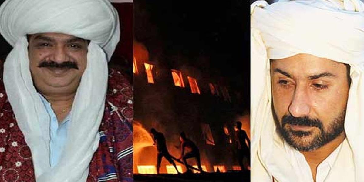 Sindh govt made public investigation report of Uzair Baloch, Baldia factory and Nisar Morai