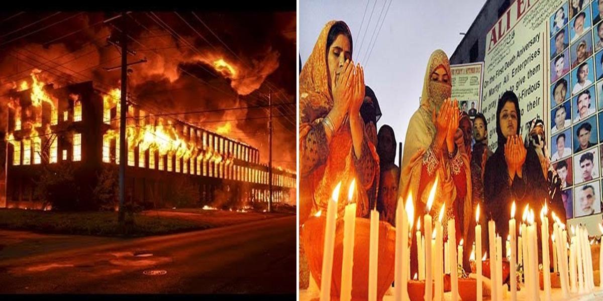 "Baldia Factory JIT Report: The incident was ""terrorism"""