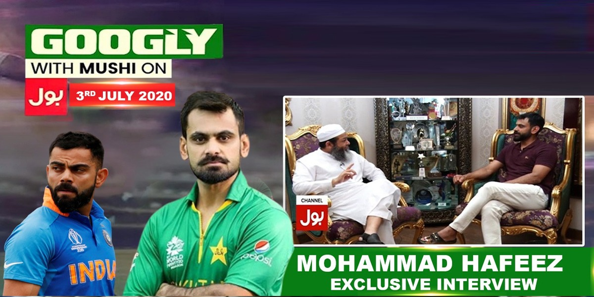 Hafeez revealed untold stories of his life in GOOGLY WITH MUSHI ON