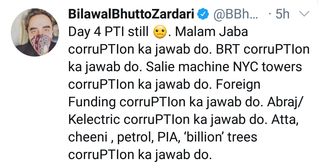 PTI not responded to any question raised about corruption: Bilawal