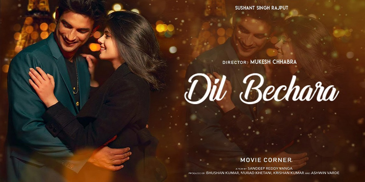 Dil Bechara: Sushant Singh's last movie ready for premiere today