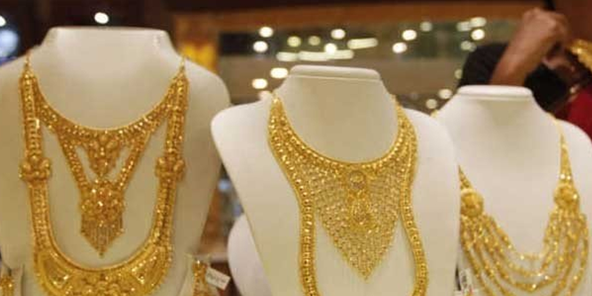 Gold prices decrease by Rs 2,867 on 8th July 2020