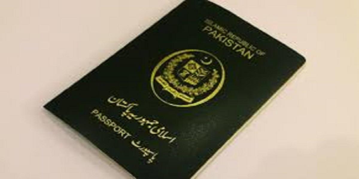 Pakistani passport makes improvement in Passport Rankings for 2020