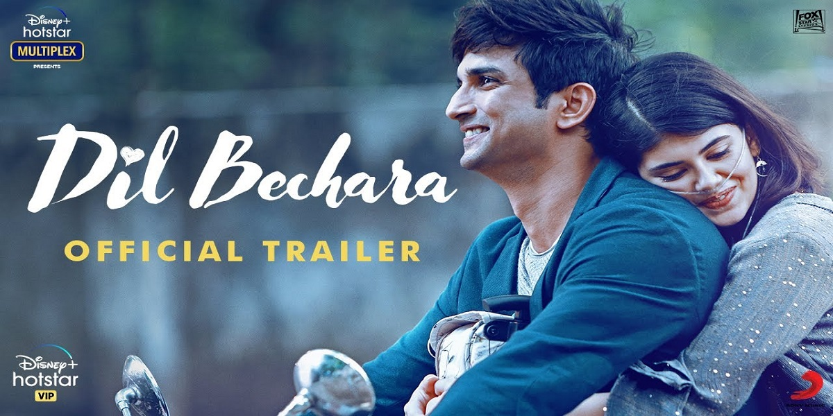 This dialogue from sushant Singh's last movie 'Dil Bechara' will make you emotional