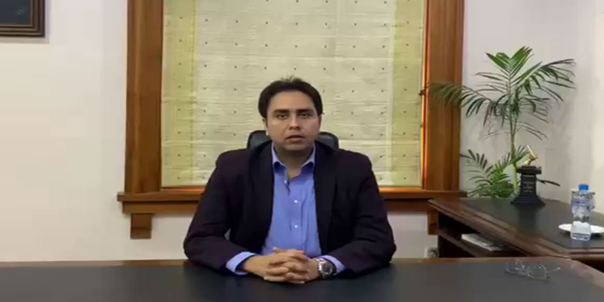 PML-N Candidate From Shigar Polling Station Got Only 'One Vote': Shahbaz Gill