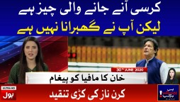 Kiran Naz Reply to PM Imran Khan Speech | Bus Bohat Hogaya with Kiran Naz Full Episode 30 June 2020