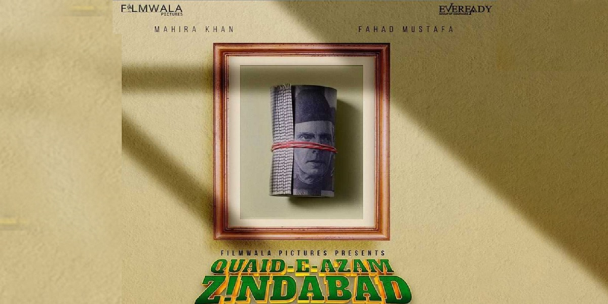Quaid-e-Azam Zindabad: Teaser posters of the movie released