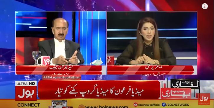 Geo and Jang Group Owner Mir shakeel Ur Rehman Channel For Sale, Nazir Leghari Analysis