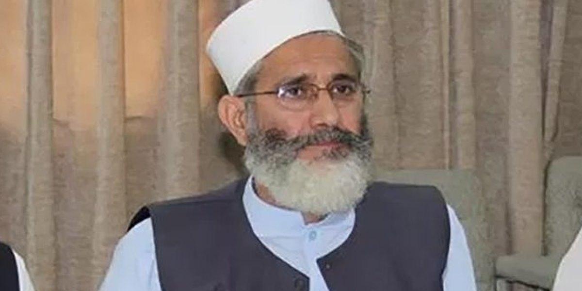 Bomb attack on rally in Karachi is a cowardly act: Siraj ul Haq