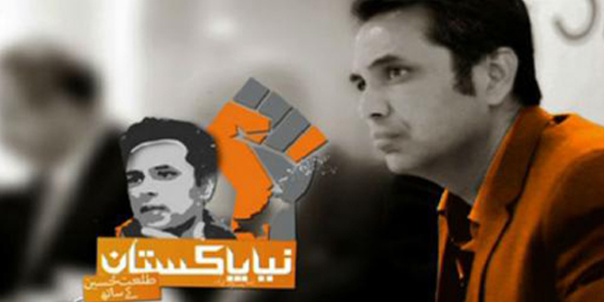 Azhar Abbas' GEO News Receives Notice For Promoting Sectarian Violence
