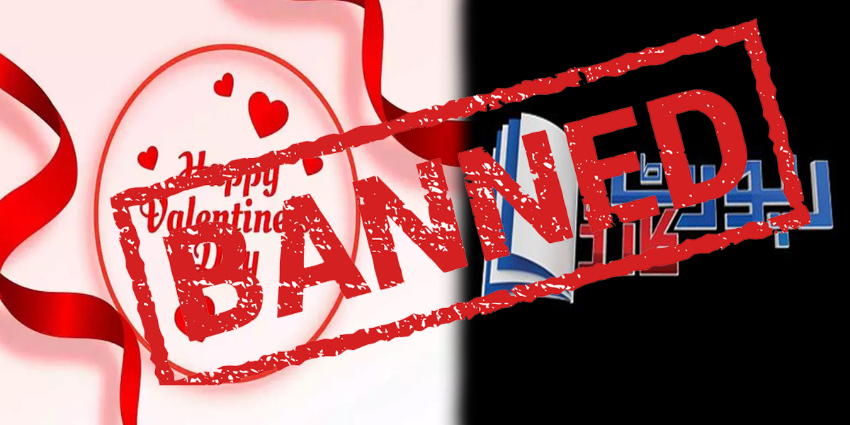 """Geo News anchors """"ridiculed"""" the court's verdict for imposing ban on Valentine's Day"""