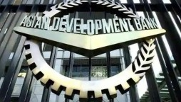 ADB to provide $600 million for Ehsaas Programme