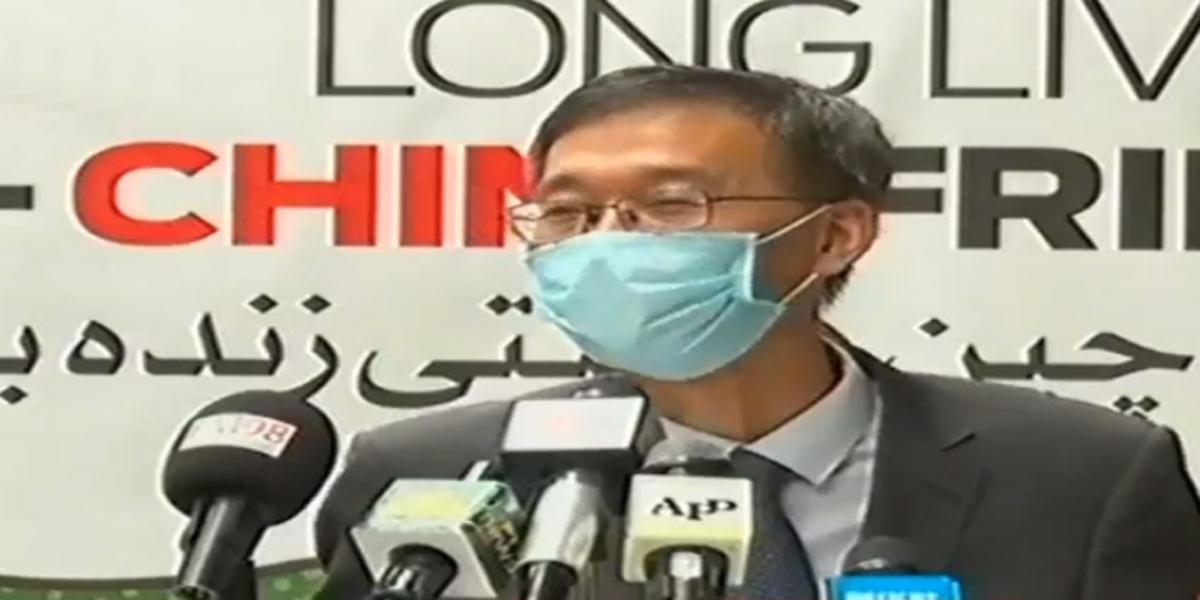 Chinese Ambassador to Pakistan