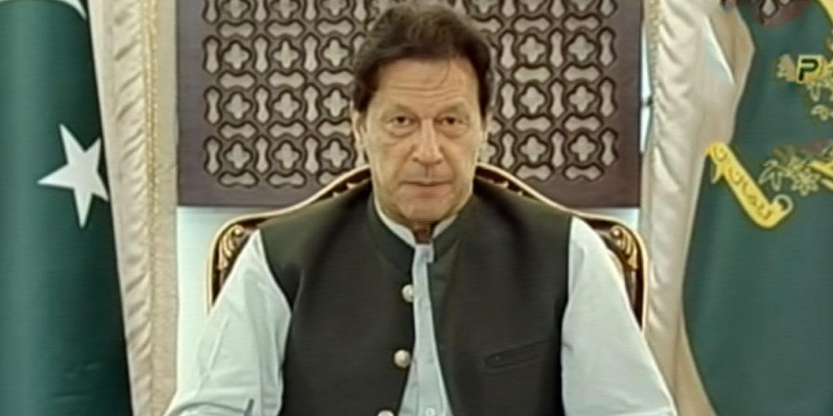 Prime Minister Karachi package