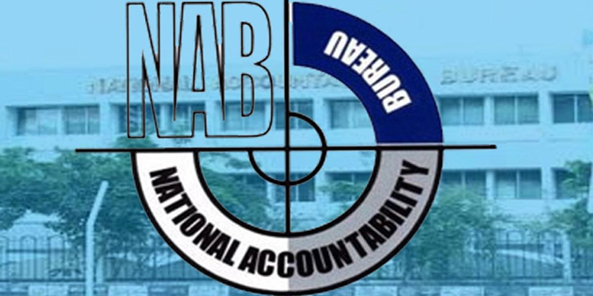 NAB arrests Sharif Group's CFO Muhammad Usman