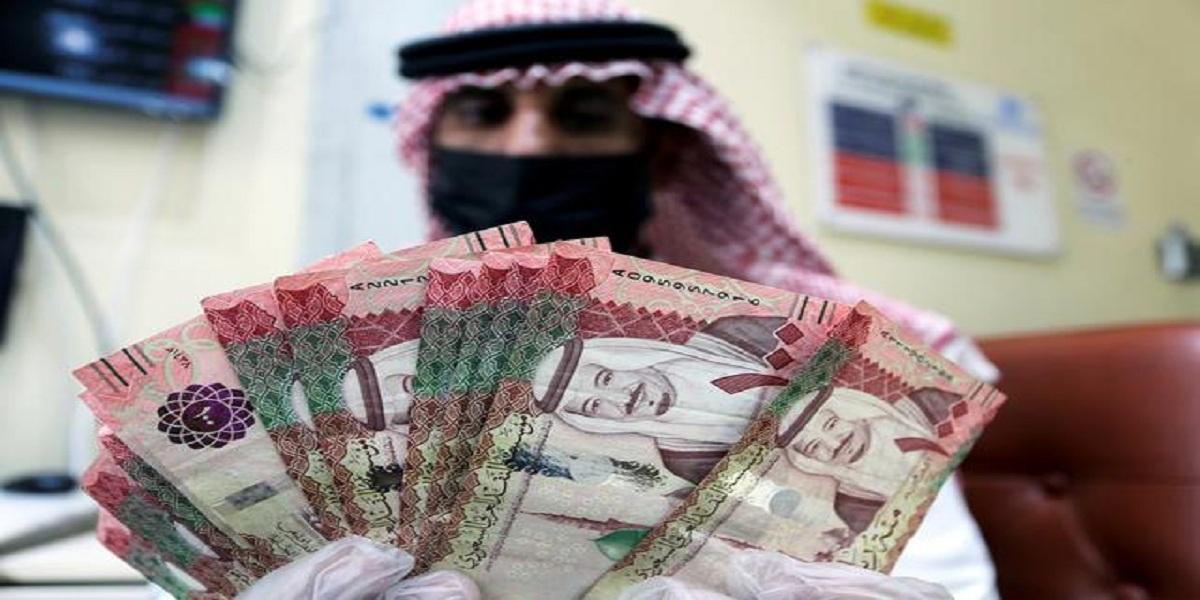 Saudi Riyal to USD (SAR TO USD)