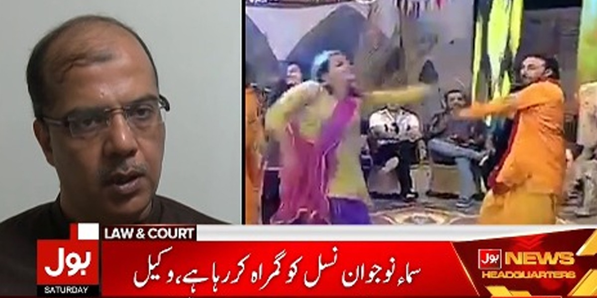 Petition filed against SAMAA TV in PEMRA