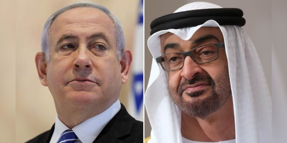 UAE ends boycott of Israel, federal decree issued