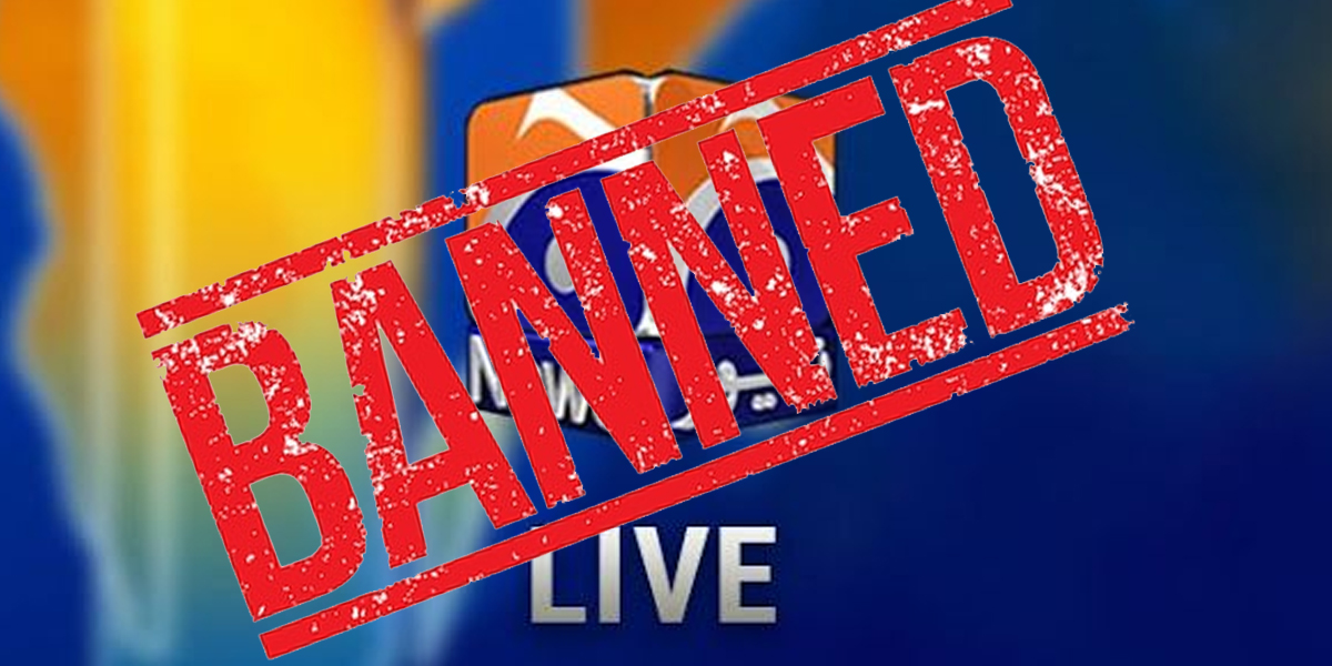GEO News threatens and uses inappropriate language, PEMRA warns