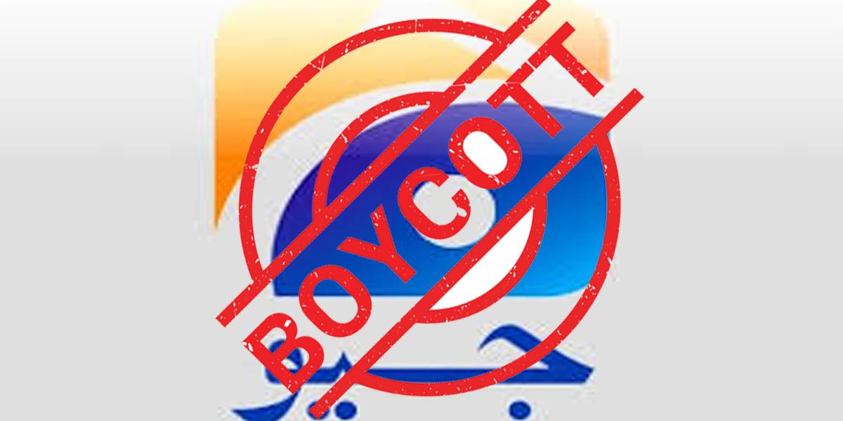 Masses revolt against Geo News over blasphemy