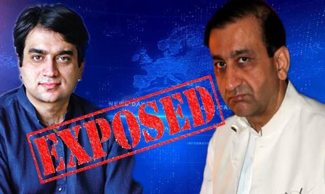 Mir Shakil ur Rahman and Mir Ibrahim Rahman Found Cheating Financial Institutions Globally