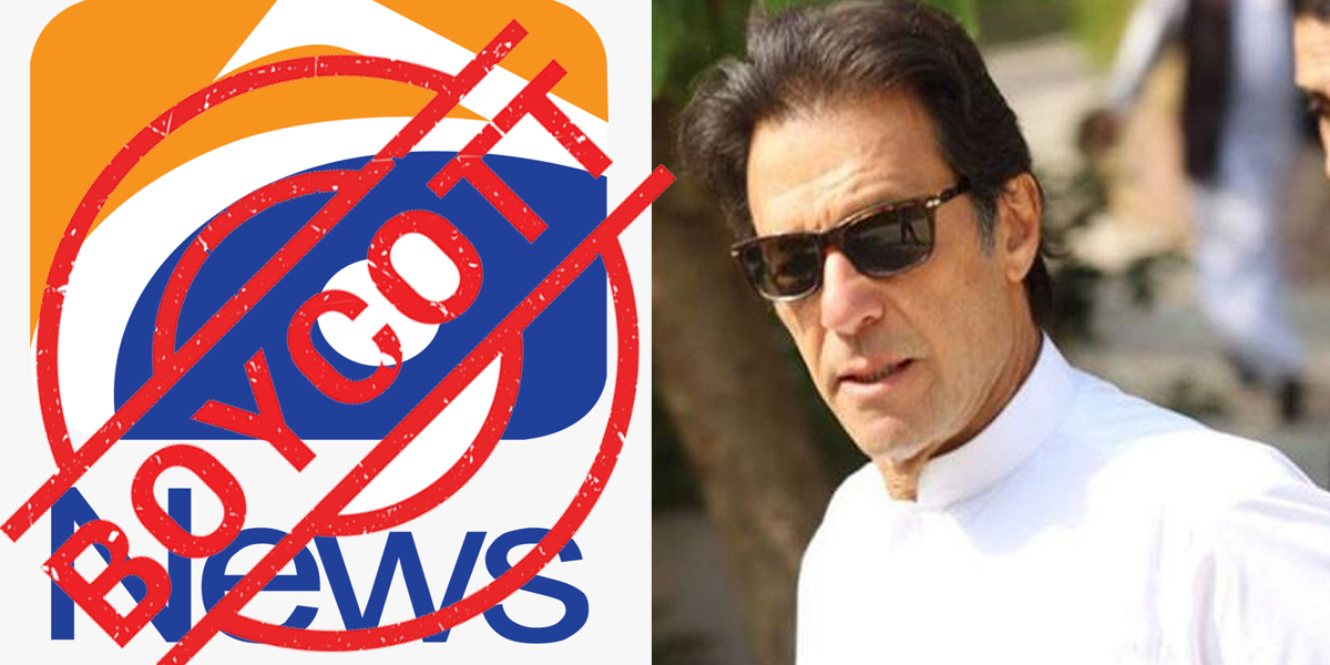 PTI representatives will appear on GEO News