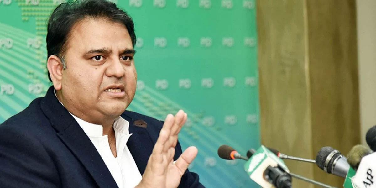 Fawad Chaudhry Shehbaz Sharif