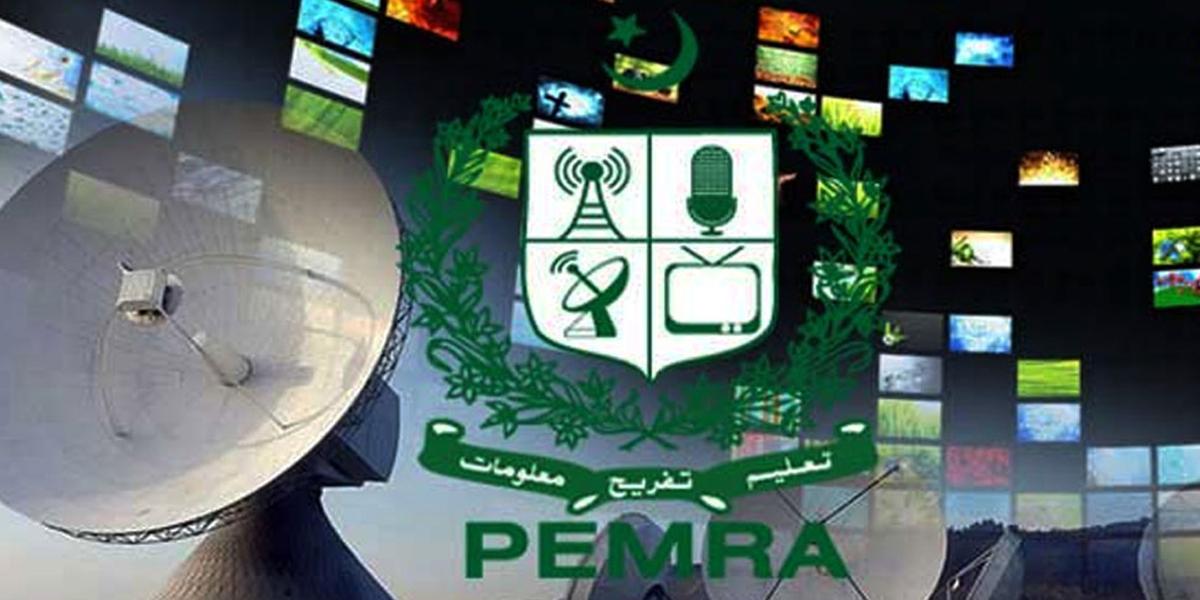 Samaa TV PEMRA show cause ECP's