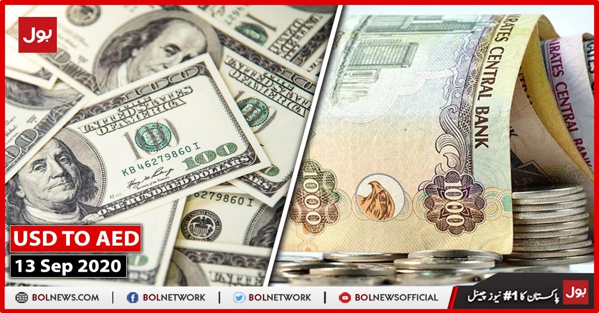 usd to aed (Dollar to UAE Dirham), 13 September 2020