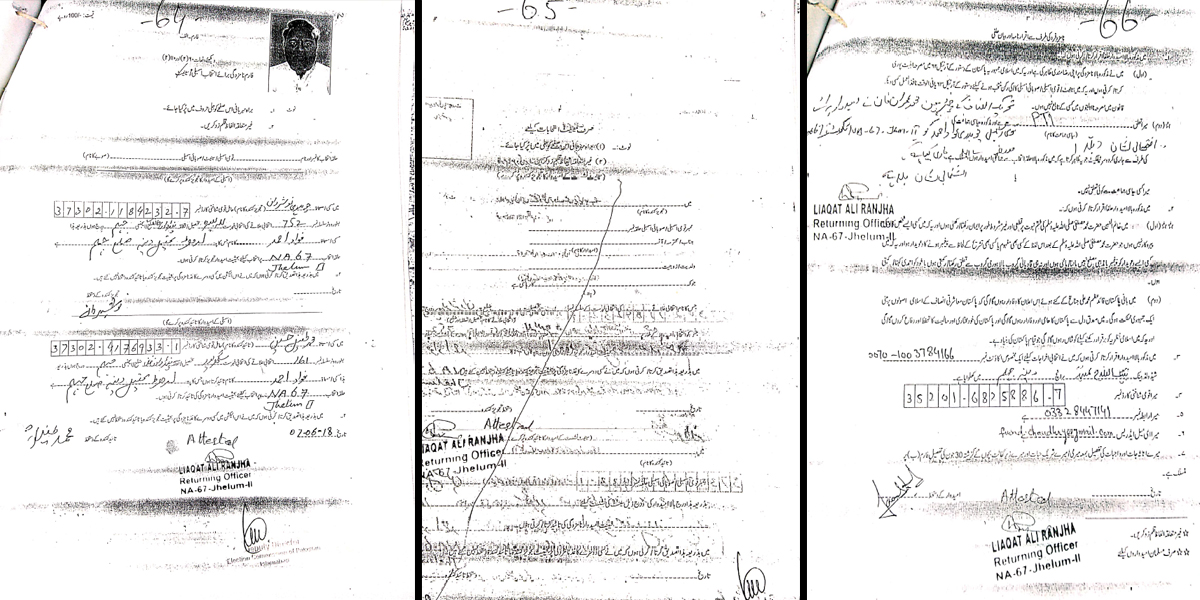 Fawad Chaudhry's hidden assets revealed by Sami Ibrahim
