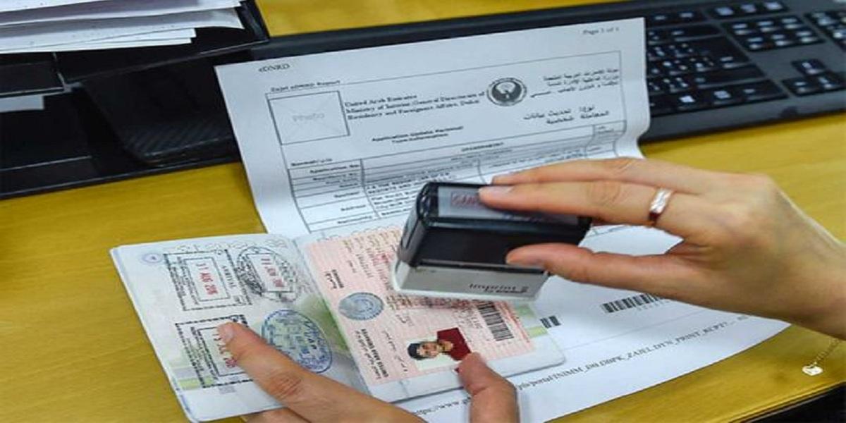 UAE visa expire fines