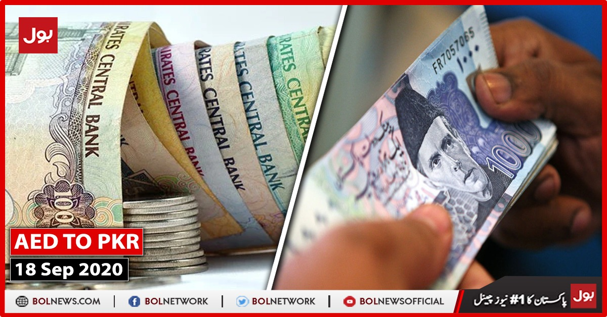 AED TO PKR (UAE Dirham to Pakistan Rupee), 18 September 2020