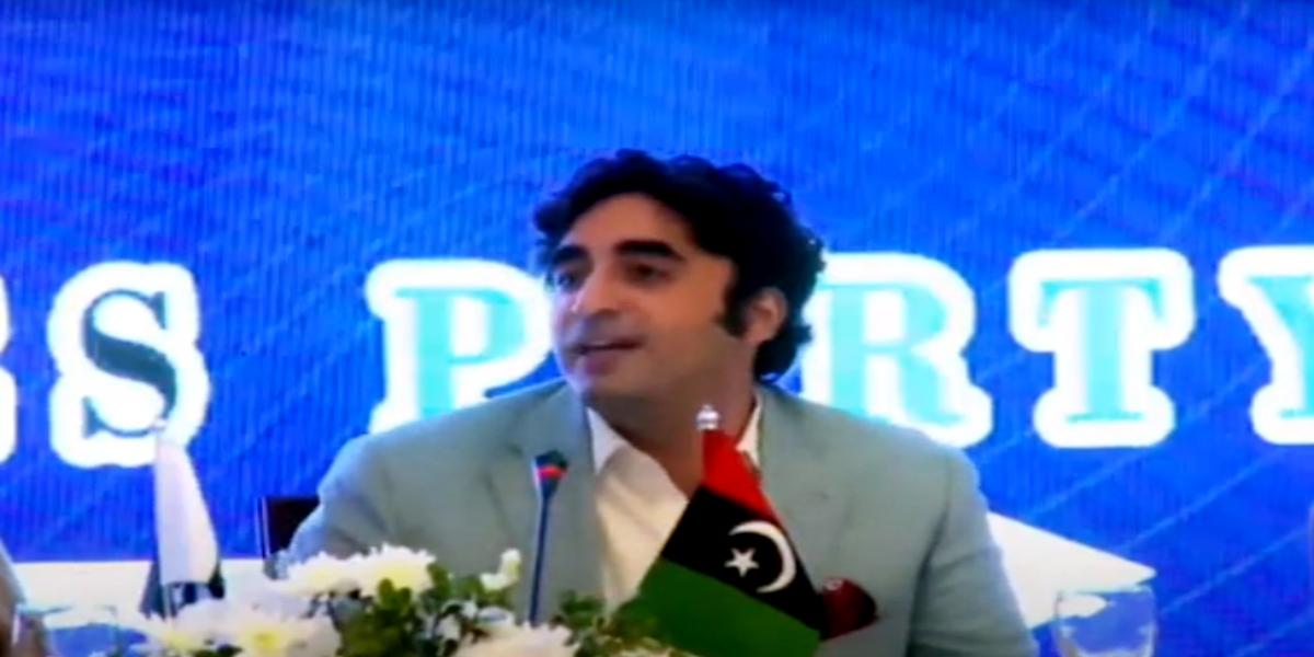 Bilawal bhutto apc