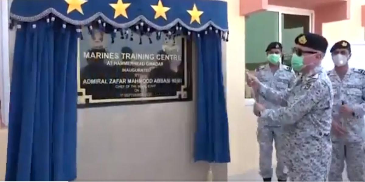 Naval Chief Marine Centre inauguration