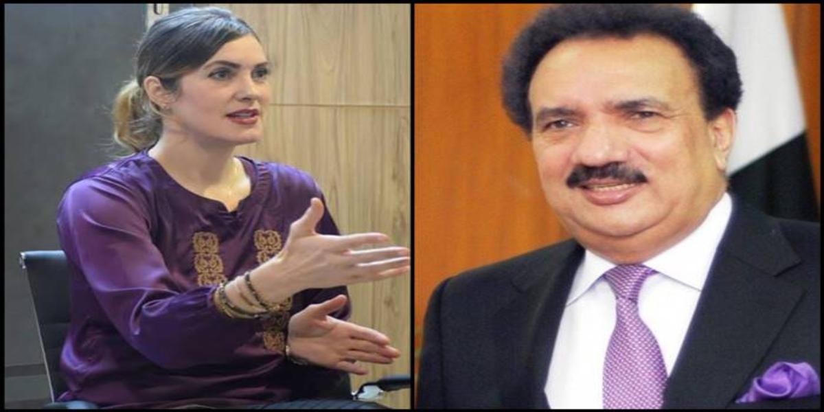 Rehman Malik Cynthia case