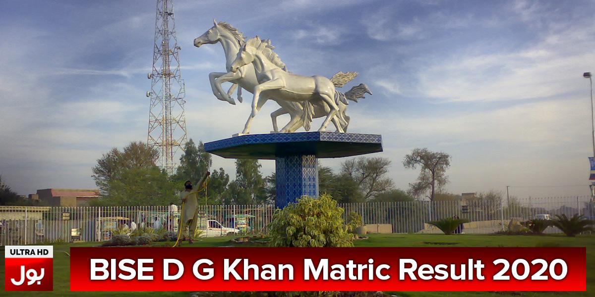 BISE DG Khan Matric Result