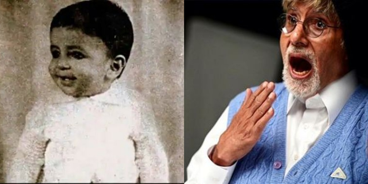 Amitabh Bachchan's childhood photo is the cutest thing you will see today