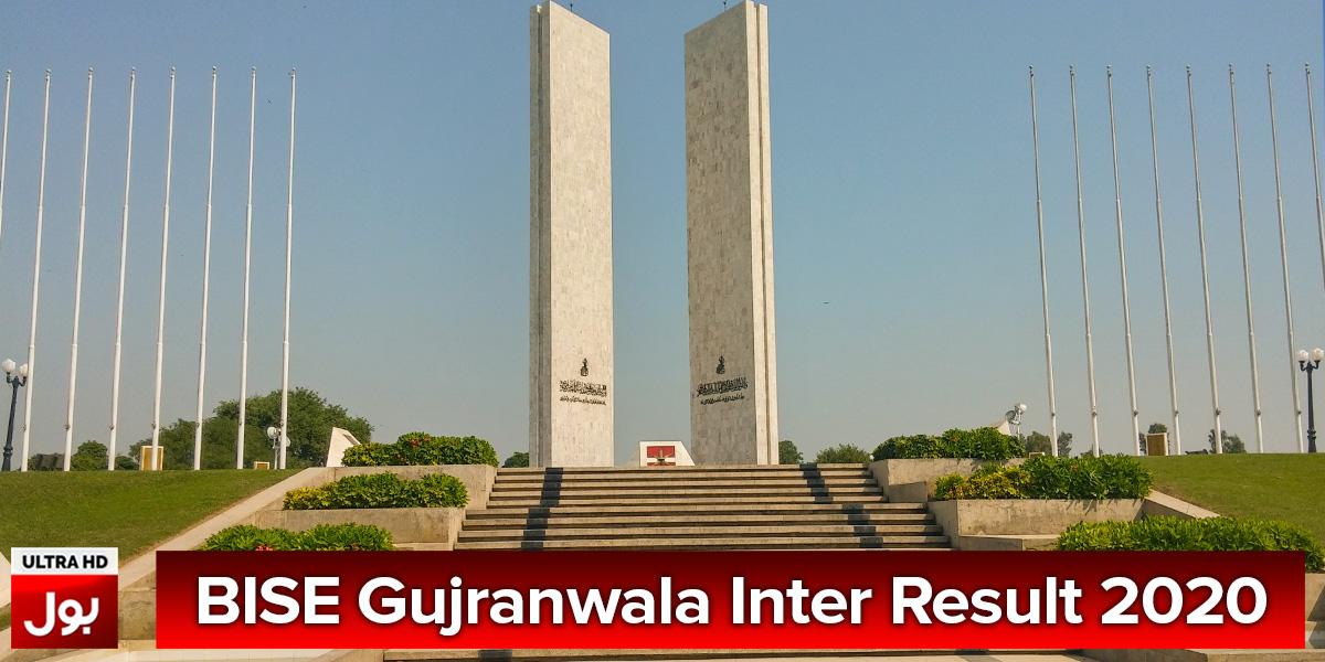 Gujranwala Inter Result 2020