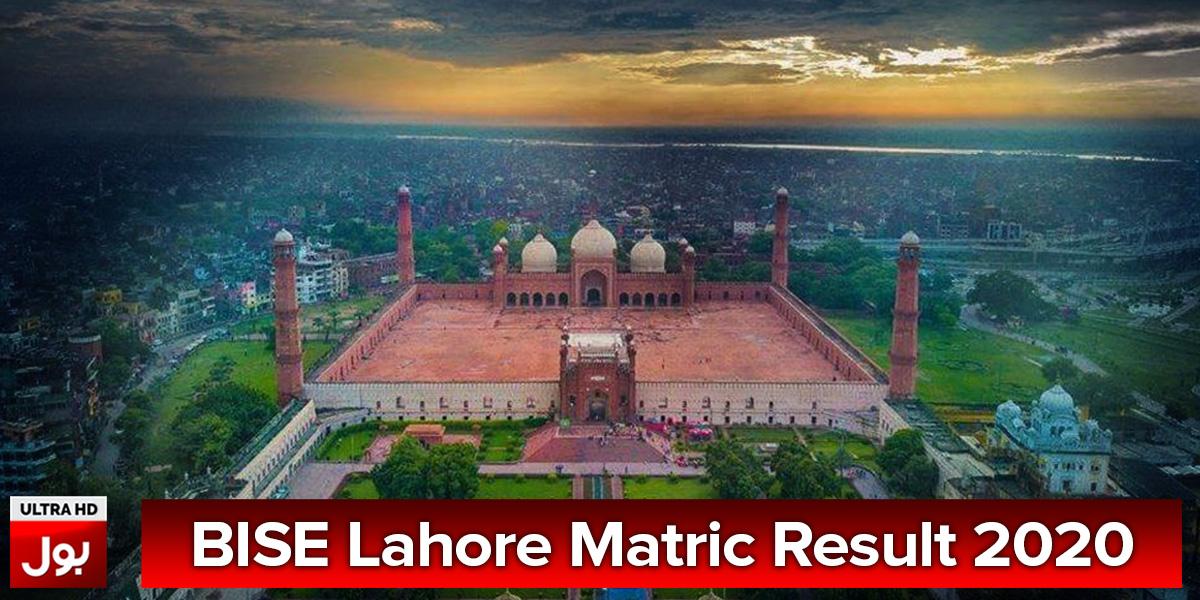 Lahore Matric Result 2020