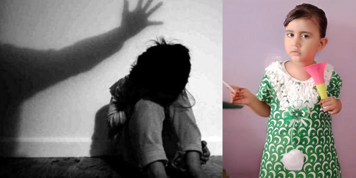 Marwah raped