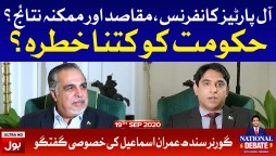 Imran Ismail Governor Sindh Exclusive Interview | National Debate with Jameel Farooqui | 19th Sept 2020
