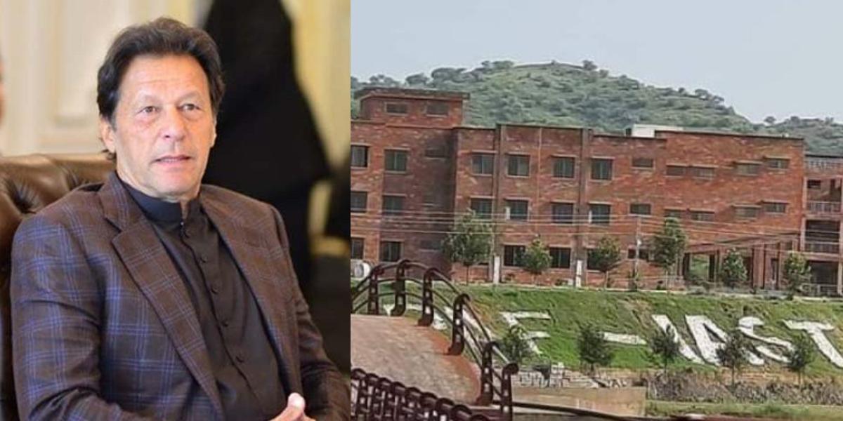 PM Imran Haripur
