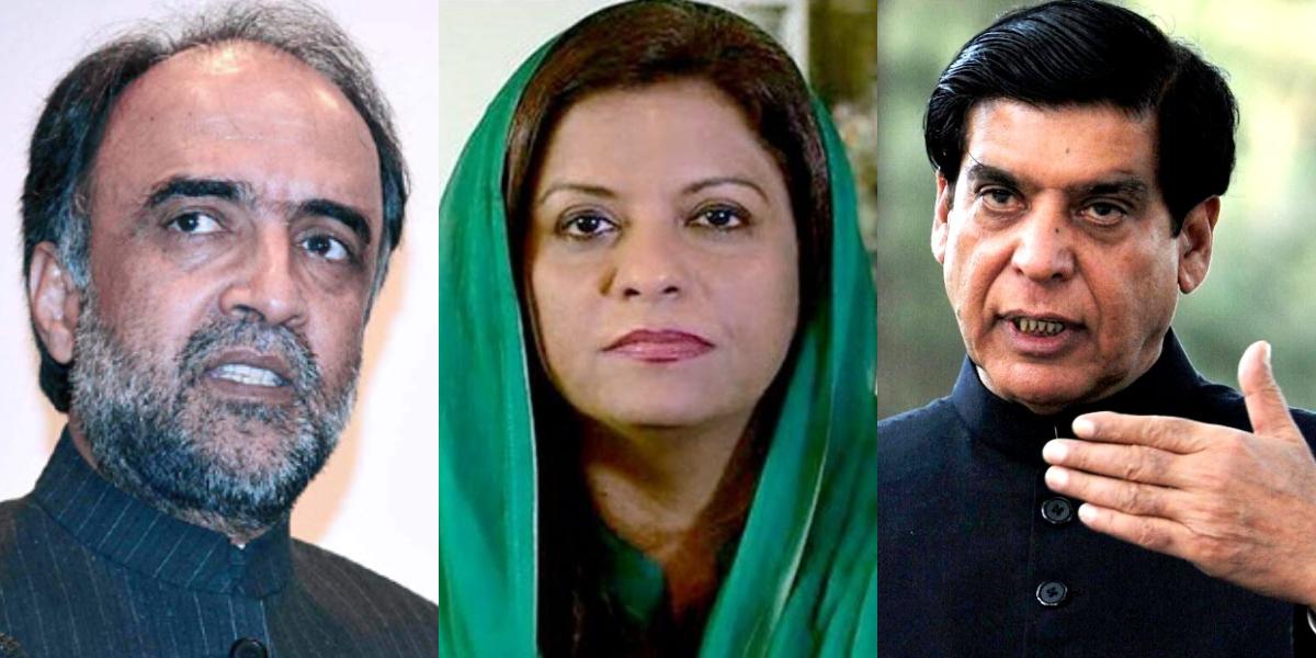 PPP leaders