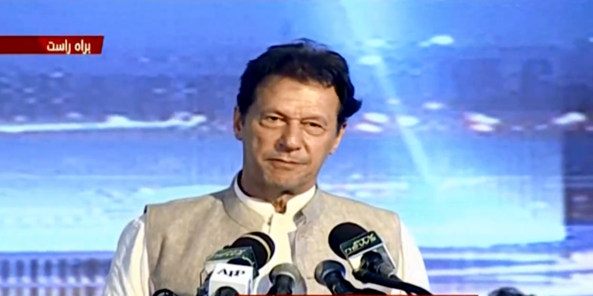 Imran Khan PNNCC