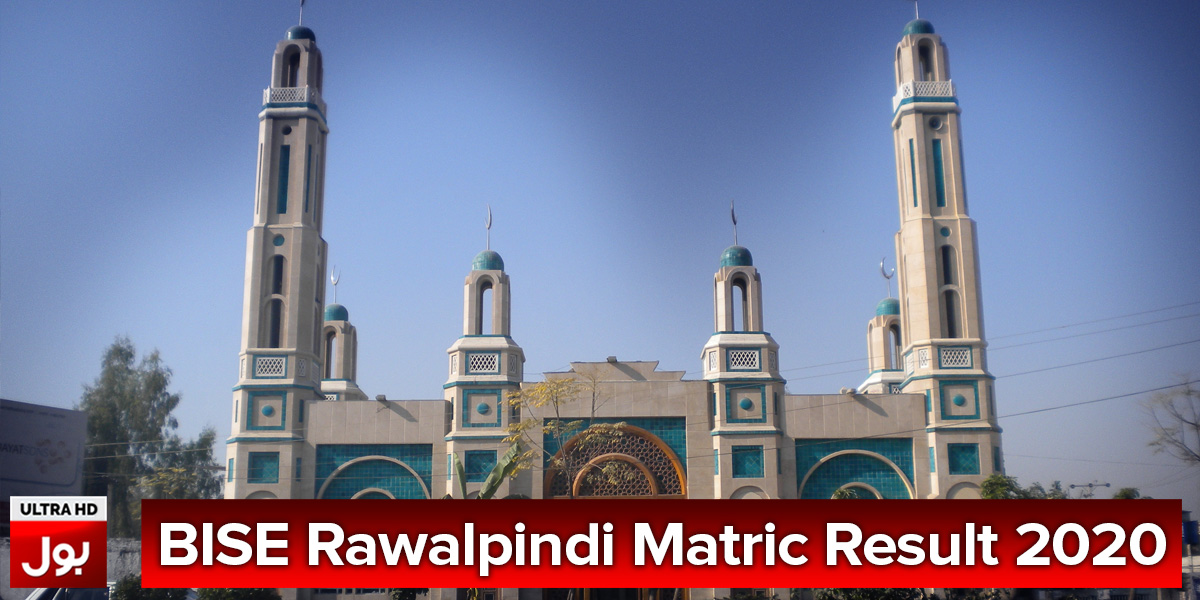 BISE Rawalpindi Matric Result