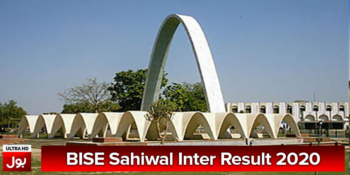 Sahiwal Inter Result 2020