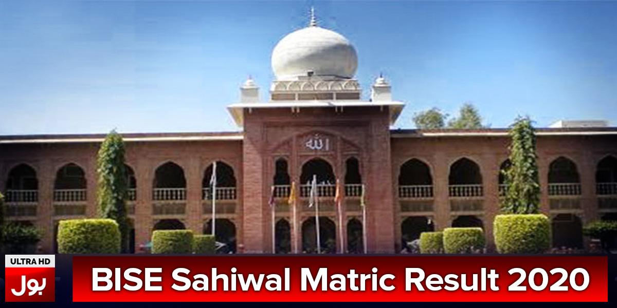 BISE Sahiwal Matric Result