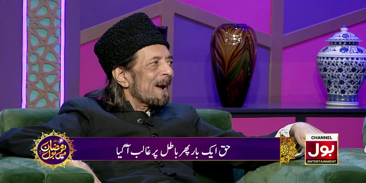 Syed Allama Zameer Akhtar Naqv
