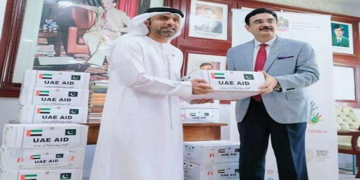 UAE embassy