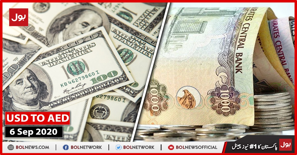 USD TO AED, 6 Sept 2020: Today 1 Dollar Rate in UAE Dirham Exchange Rate -  BOL News